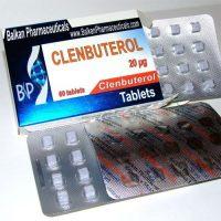 Кленбутерол для похудения