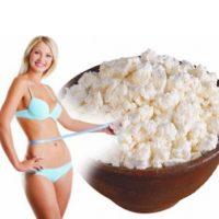 Монодиеты для быстрого похудения