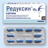 Как принимать Редуксин 15 мг, чтобы похудеть